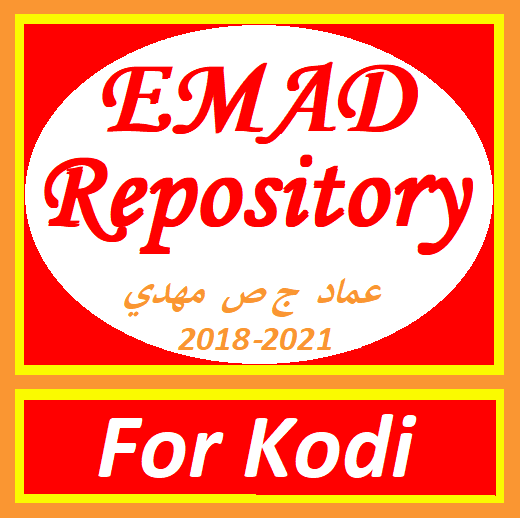 EMAD Repository