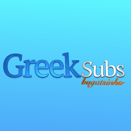 Greek Subs