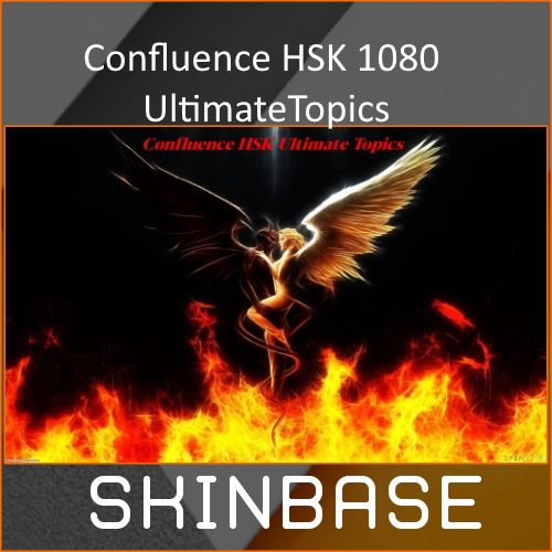 Confluence HSK 1080 UltimateTopics
