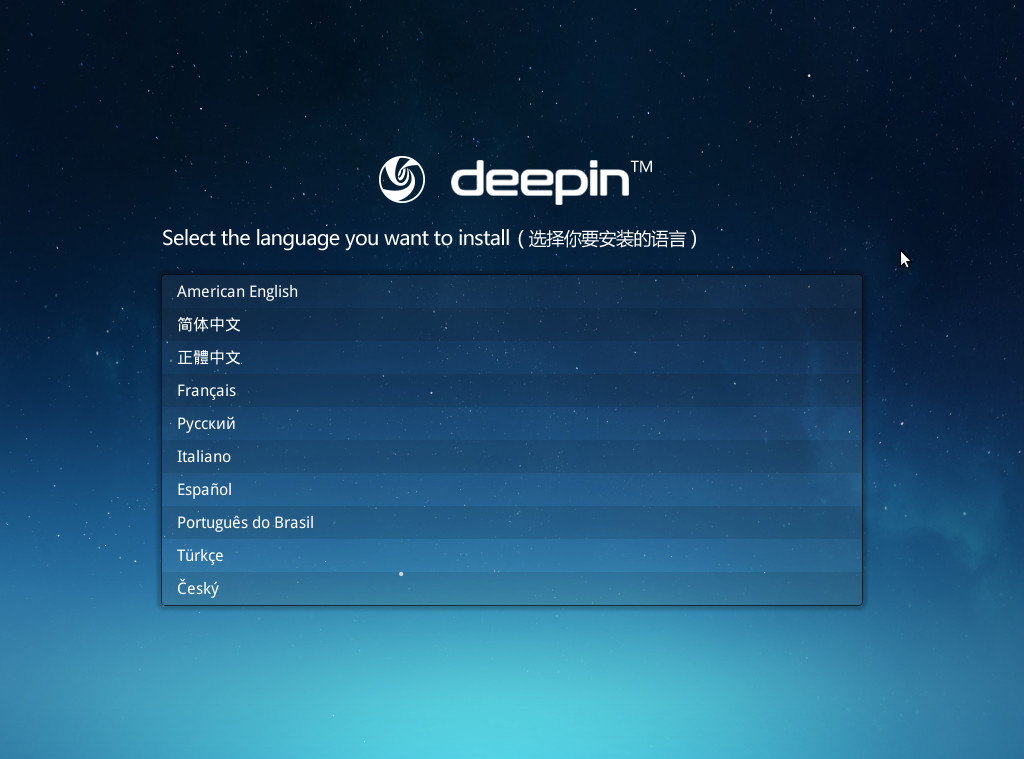 Deepin language selection