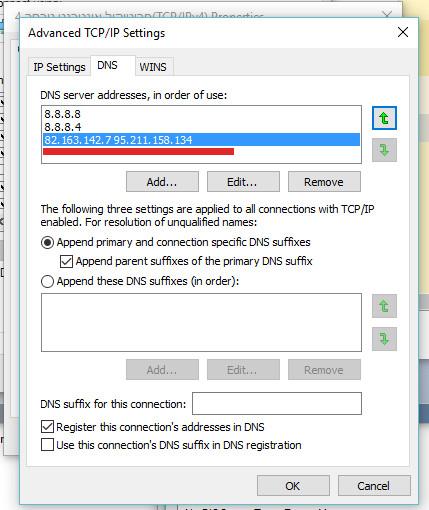 Remove DNSUnlocker's DNS server addresses