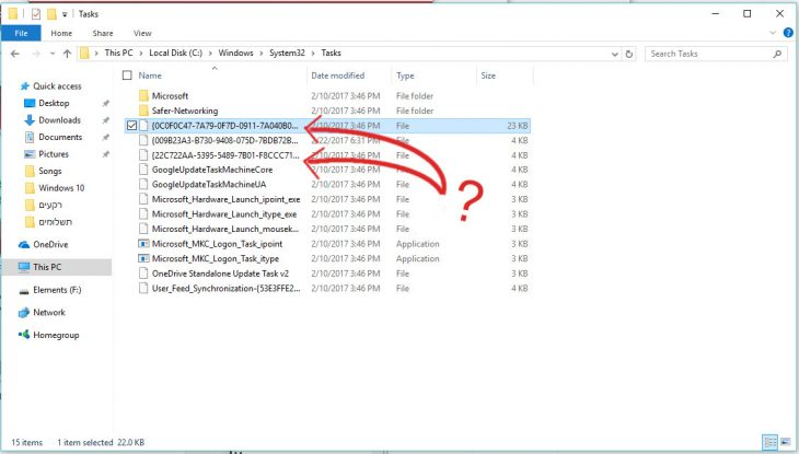 You may want to delete suspicious files