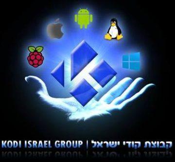 Kodil Repository-icon