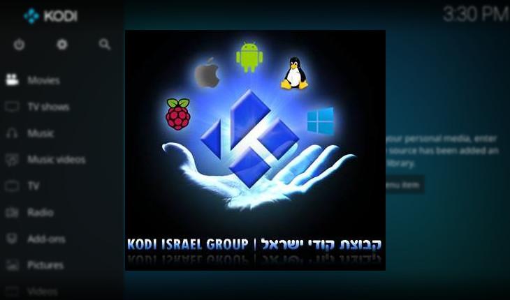 Kodil Kodi repository